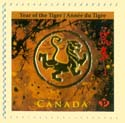 Stamp of the Year of the Tiger, 2010