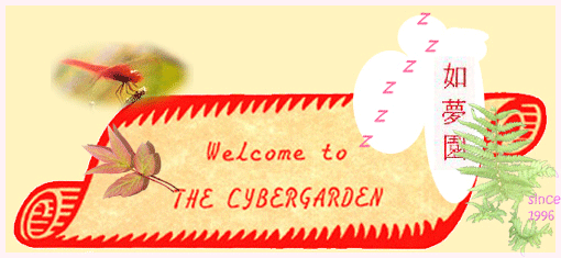 WELCOME TO THE CYBERGARDEN